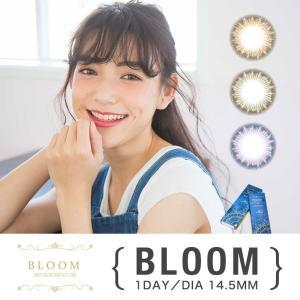 ブルームワンデー BLOOM 1DAY(1箱10枚)( 送料無料  コンタクト カラコン 度あり 度なし 1day ワンデー 使い捨て )|queeneyes