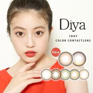 ダイヤワンデー Diya 1day(1箱10枚入り)( 送料無料 カラコン ワンデー カラーコンタクト )|queeneyes