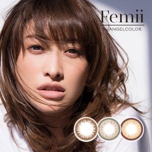 フェミー Femii by Angelcolor 山田優(1箱30枚入り)( 送料無料 カラコン ワンデー カラーコンタクト エンジェルカラー )|queeneyes