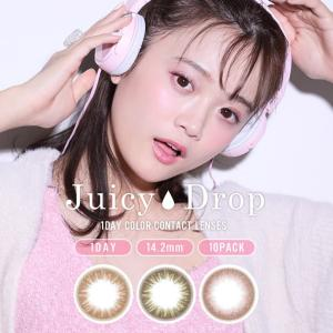Juicy Drop ジューシードロップ(10枚)( 送料無料 1日装用 ワンデー カラコン 1day 使い捨て )|queeneyes