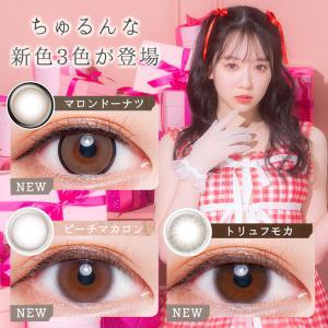 カラコン カラーコンタクトレンズ ラルム メルティシリーズ ワンデー 1箱10枚 度あり 度なし|queeneyes|02
