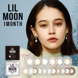 カラコン カラーコンタクト 1ヶ月 リルムーン 度あり 2箱2枚入り 送料無料 Rolaデザインプロデュース LILMOON