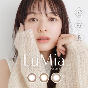 LuMia ルミア(1箱10枚)( 送料無料 カラコン カラーコンタクト 度あり 度入り 度なし ワ...