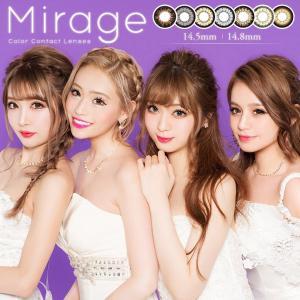 【度なし】Mirage 1MONTH ミラージュ(1箱2枚)( 送料無料 カラコン 1ヶ月 長期 tutti ツッティ )|queeneyes