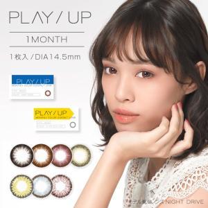 【度なし】プレイアップマンスリー  PLAYUP Monthly meets BTS(1箱1枚×2箱)( 送料無料 カラコン 1ヶ月 長期 )|queeneyes