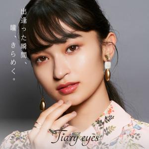 ティアリーアイズ Tiary eyes(1箱10枚入)( 送料無料 ティアリーアイズ カラコン ワンデー コンタクト カラコン 1day ) queeneyes