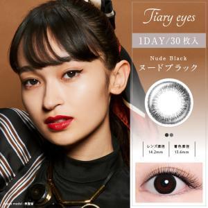 カラコン カラーコンタクトレンズ ワンデー ティアリーアイズ 1箱30枚 度あり 度なし Tiary eyes 送料無料|queeneyes|03