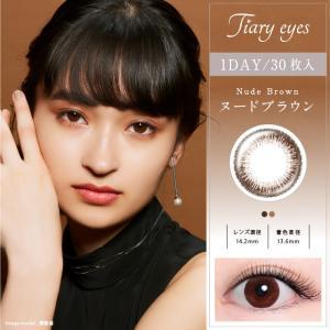 カラコン カラーコンタクトレンズ ティアリーアイズ 1箱30枚 ワンデー 度あり 度なし Tiary eyes 送料無料 queeneyes 04