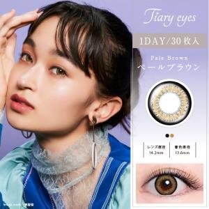 カラコン カラーコンタクトレンズ ワンデー ティアリーアイズ 1箱30枚 度あり 度なし Tiary eyes 送料無料|queeneyes|05