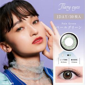 カラコン カラーコンタクトレンズ ティアリーアイズ 1箱30枚 ワンデー 度あり 度なし Tiary eyes 送料無料 queeneyes 06