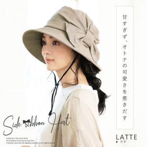 セール UVカット 帽子 小顔効果抜群 UV ...の詳細画像1
