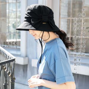 セール UVカット 帽子 小顔効果抜群 UV ...の詳細画像2