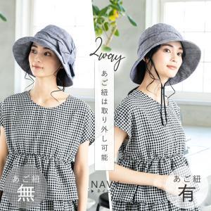 セール UVカット 帽子 小顔効果抜群 UV ...の詳細画像3