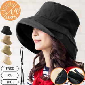 送料無料 小顔効果抜群 帽子 レディース 大きいサイズ 初代ブリムハット UVカット つば広 春夏 ...