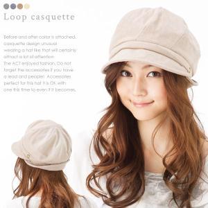 帽子 レディース セール SALE 1000円 UV 紫外線対策 大きいサイズ  ループキャスケット 日よけ|queenhead