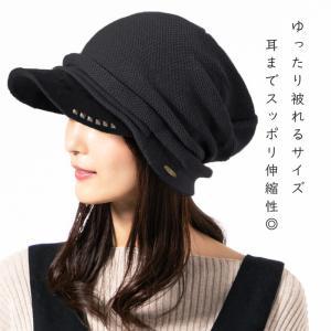 セール 1,000円 送料無料 ニット帽 小顔...の詳細画像2