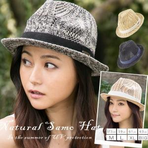 57.5 59 61 63 cm UV レディース 大きいサイズ 帽子 メンズ サーモゴールデンHAT 日よけ ストローハット 中折れ ハット|queenhead