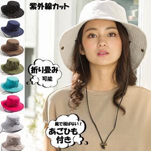 セール1000円 帽子 レディース メンズ 56-64 cm 3サイズサファリハット UVカット 大きいサイズ つば広 UV 日よけ 折りたたみ 自転車 飛ばない 春 夏