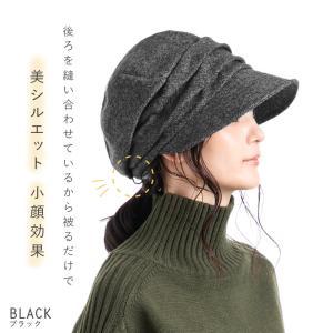 商品名 AWシャイニングキャスケット 帽子 レ...の詳細画像4