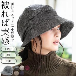 AWミラクルキャスダウンHAT 帽子 レディース...の商品画像