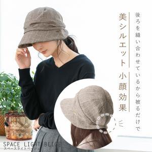 AWミラクルキャスダウンHAT 帽子 レディー...の詳細画像3