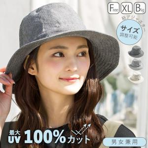 帽子 レディース セール SALE 1000円 紫外線最大100%カット 中折れ UVカット メンズ 大きいサイズ 56-63cm マッチングハット 父の日|queenhead