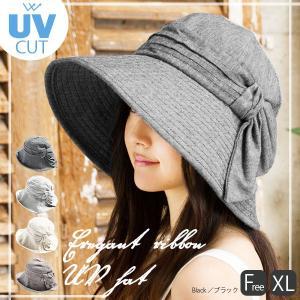 帽子 レディース 夏 夏用 大きいサイズ UV UVカット 45%OFF セール 1000円 つば広 日よけ 折りたたみ 女優帽 自転車 飛ばない エレガントリボンUVハット