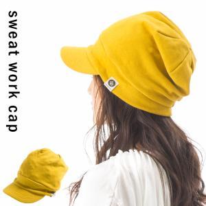 さっと被ってすぐキマる 商品名 スウェットワークキャスケット 帽子 レディース メンズ 大きいサイズ 防寒 秋 冬 秋冬 耳あて ワークキャップ queenhead