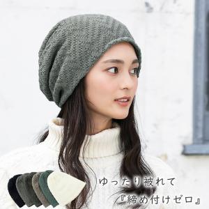 商品名:ジャガードロングゆったりニット帽 帽子 レディース メンズ 大きいサイズ 防寒 秋 冬 秋冬 耳あて queenhead