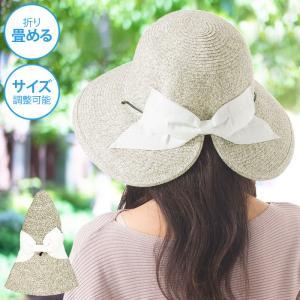 帽子 レディース 春 夏つば広ハット UV UVカット  麦わら 大きいサイズ 折りたたみ アゴ紐 自転車 飛ばない バックスタイルストローハット|queenhead