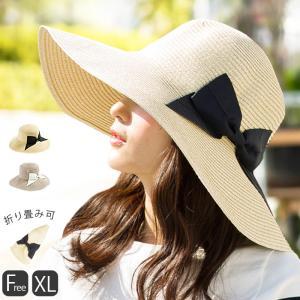 帽子 レディース 夏 夏物 つば広 UV UVカット uv対策 麦わら 大きいサイズ 1000円 セール 折りたたみ アゴ紐 自転車 飛ばない 商品名 ひらりストローハット
