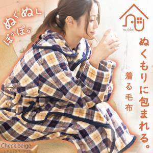 SALE セール 1980円 QUEENHEAD クイーンヘッド 着る毛布  ルームシューズ付き  ...