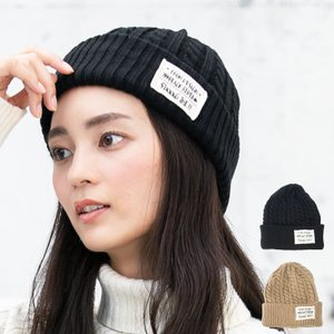 1000円 ニット帽 防寒対策 送料無料 帽子 レディース 大きいサイズ メンズ 秋冬 商品名 ケーブルタグ付きニット