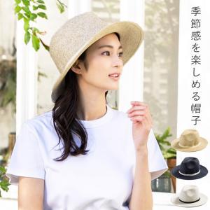 帽子 レディース セール SALE 1000円 大きいサイズ UVカット UV対策 つば広 12DA中折れHAT つば広ハット 麦わら帽子 折りたたみ|queenhead