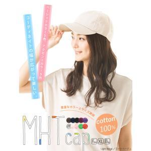 ローキャップ 3サイズ 1000円 セール MHTキャップ 帽子 レディース メンズ キャップ cap 春 夏 2019ss|queenhead