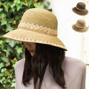 帽子 レディース 夏 セール SALE 1000円 麦わら 大きいサイズ  ツートーンラフィアハット つば広ハット 麦わら帽子 折りたたみ|queenhead