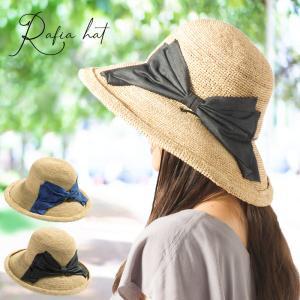 帽子 レディース セール SALE 1000円 紐付きリボンラフィアハット 大きいサイズ つば広 ラフィア 麦わら 飛ばない 夏 つば広ハット 折りたたみ|queenhead
