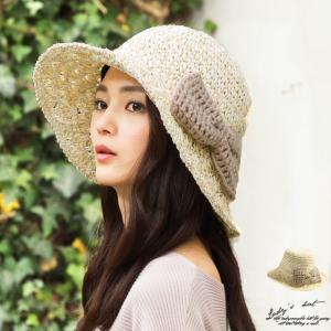 ナチュラルで可愛い 商品名 ニットペーパーリボンハット 帽子...