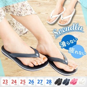 セール SALE 777円 ビーチ 夏 サンダル レディース メンズ 大きいサイズ 歩きやすい 楽ち...