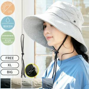 紫外線100%カット  帽子 レディース 大きいサイズ つば広 自転車 飛ばない あご紐着脱可能 56-63cm 紐付きエレガントUVハット SALE セール|queenhead