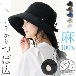 小顔効果抜群 UV ハット 58.5-63cm 商品名チャーム付きUVハット UVカット 帽子 レディース 大きいサイズ 日よけ 折りたたみ つば広 ハット UVカット|queenhead
