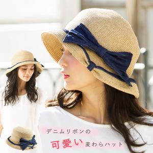 ストローハット 調整テープで自分好みのサイズに 56cm-63cm  麦わら帽子 折りたたみ 帽子 レディース メンズ 大きいサイズ 日よけ UVカット 夏|queenhead
