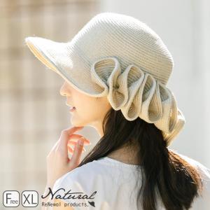 自分好みにサイズ調整可 56-63cm ユーロジスタストローハット 帽子 レディース 大きいサイズ 麦わら帽子 つば広 ハット 折りたたみ 日よけ 夏|queenhead