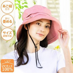 2019リニューアル 紫外線100%カット 帽子 レディース 大きいサイズ 紐付き UV UVカット 春 夏 折りたたみ 自転車 飛ばない|queenhead