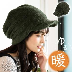 ゆる暖キャスケット 帽子 レディース 大きいサイズ 帽子 メンズ 秋冬 耳あて代わりの防寒対策 ニット帽 秋 冬 SALE セール QUEENHEAD PayPayモール店