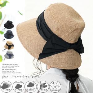 帽子 レディース UV サイズ調整可 サンマリンハット 大きいサイズ 麦わら帽子 つば広 ハット ストローハット 折りたたみ 日よけ 母の日 春 夏 セール SALE クイーンヘッド QUEENHEAD
