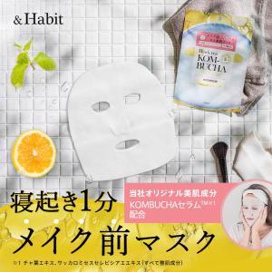 &Habit ブラックティーコンブチャシートマスク(5枚)|queensshop