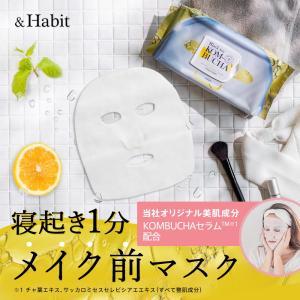 &Habit ブラックティーコンブチャシートマスク(32枚)|queensshop
