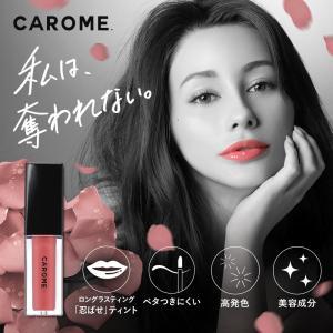 リップ 公式店 CAROME. 口紅 限定色 クリアピンク カロミー ブルーミングリップグロウ コス...