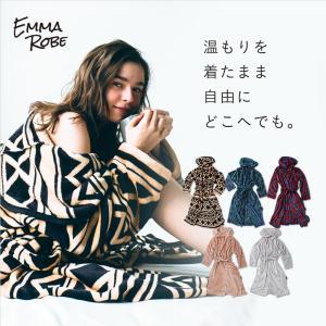 EMMA ROBE エマローブ ブランケットウェア 着る毛布...